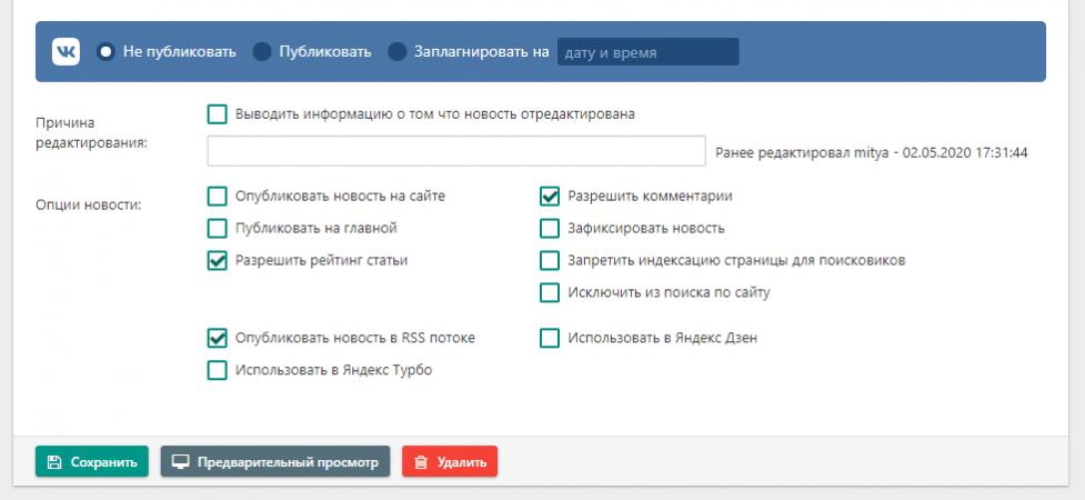 1588430544_screenshot_1.png